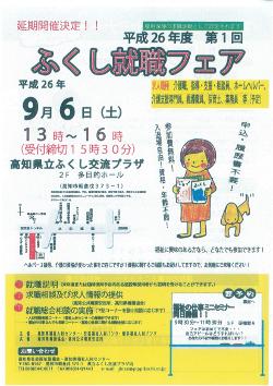 fukushi_f