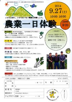 DOC140911-20140911143508