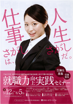 kochicity_0605